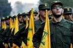 حزب الله يقر للمرة الأولى بمرافقة عناصره لسليماني في القتال بالعراق مجلس كربلاء يشكل غرفة عمليات مشتركة مع الحرس الثوري لحماية زوار الأربعينية بيروت ــ طهران الزمان اقر حزب الله […]