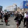 الحوثيون يسيطرون على مطار تعز ويتقدمون نحو عدن واشنطن تجلي طاقم سفارتها وقواتها الخاصةومجلس الأمن يبحث تطورات اليمن عدن الزمانسيطر المسلحون الحوثيون مع قوات موالية للرئيس اليمني السابق علي عبد […]