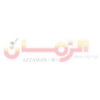 نظرة العشائر للحب – مروة صباح   AZZAMAN الزمان