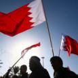 دبي,-(أ ف ب) – نفذت السلطات البحرينية الاحد حكما بالاعدام رميا بالرصاص بحق ثلاثة شيعة بحرينيين دينوا بقتل ثلاثة رجال امن بينهم ضابط اماراتي في اذار/مارس 2014، ما ادى الى […]