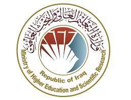 نتيجة بحث الصور عن شعار التعليم العالي العراقي